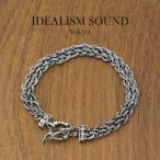 idealism sound ブレスレット,イデアリズムサウンド ブレスレット, SILVER 編み込みホーンブレスレット 北欧 ブレスレット  通販