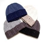 ショッピングSleep sleepslope スリープスロープ バイカラーケーブルニット帽 ブラック ネイビー ベージュ グレー 4色展開