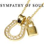 ショッピングオブ シンパシーオブソウル ネックレス ホースシュー K18 ゴールド ダイヤ SYMPATHY OF SOUL Horseshoe Large K18 Yellow Gold Diamond × Key K18YG × Chain 1.3mm