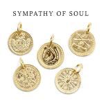 SYMPATHY OF SOUL ,シンパシーオブソウル ,Coin Charm K18YG 5種類, K18ゴールドコイン Friendship,Ever Fortune,Ble...
