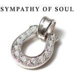 SYMPATHY OF SOUL シンパシーオブソウル Horseshoe XL Pendant Silver w/CZ ホースシューエクストララージペンダント シルバー ジルコニア