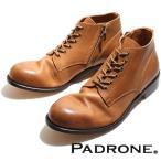 PADRONE パドローネ 再入荷完了 IN ZIP CHUKKA BOOTS BEIGE インジップ チャッカーブーツ ベージュ