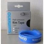 シマノ リムテープ MTB用 26インチx20mm ETRTO:20-559 2本入り [EWHRIMTAPEMA]