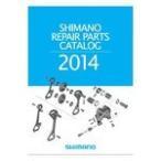 シマノ R108RP1401X リペアパーツカタログ 2014年 [R108RP1401X]