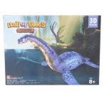 (立体パズル)3Dクラフトパズル/プレシオサウルス 恐竜シリーズ(お取り寄せ品)