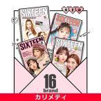16brand アイシャドウ 1個 16brand eye magazine  全5種 楽ちん・時短メイク キラキラ アイメイク  韓国コスメ(メール便)