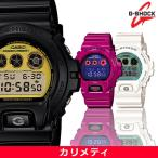 ショッピングShock カシオ CASIO Gショック G-SHOCK メンズ 腕時計 Crazy Colors クレイジーカラーズ DW-6900PL-1JF DW-6900PL-4JF DW-6900PL-7JF 送料無料 国内正規品 (宅急便)