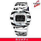 CASIO カシオ メンズ 腕時計 G-SHOCK Gショック White and Black Series ホワイト&ブラックシリーズ DW-D5600BW-7JF 送料無料 国内正規品 カリメティ (宅急便)