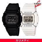 CASIO G-SHOCK DW-5600 Series カシオ Gショック 国内正規品 DW-56...