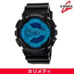ショッピングcolors カシオ CASIO Gショック G-SHOCK メンズ 腕時計 Hyper Colors ハイパー・カラーズ GA-110B-1A2DR 送料無料 海外モデル (宅急便)
