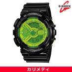 ショッピングcolors CASIO カシオ メンズ 腕時計 G-SHOCK Gショック Hyper Colors ハイパー・カラーズ GA-110B-1A3JF 送料無料 国内正規品 カリメティ (宅急便)