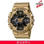 CASIO カシオ メンズ 腕時計 G-SHOCK Gショック Crazy Gold クレイジーゴー...
