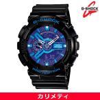 ショッピングcolors CASIO カシオ メンズ 腕時計 G-SHOCK Gショック Hyper Colors ハイパーカラーズ GA-110HC-1AJF 送料無料 国内正規品 カリメティ (宅急便)