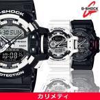 カシオ CASIO Gショック メンズ 腕時計 Hyper Colors ハイパーカラーズ GA-400-1AJF GA-400-1BJF GA-400-7AJF GA-400-9BJF 送料無料 国内正規品 (宅急便)