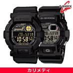 CASIO G-SHOCK GD-350 Series カシオ Gショック GD-350シリーズ メ...
