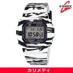 CASIO カシオ メンズ 腕時計 G-SHOCK Gショック ソーラー 電波時計 タイガーカモ GW-M5610BW-7JF 送料無料 国内正規品 カリメティ (宅急便)