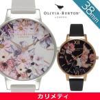 Olivia Burton オリビアバートン 腕時計 レディース Enchanted Garden 花柄 Oriental Opulencw Bird 38mm レザーバンド 送料無料 並行輸入 カリメティ (宅急便)