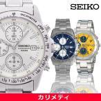 SEIKO セイコー メンズ 腕時計 クロノグラフ クォーツ  メタル・レザー・NATO(ナイロン)...