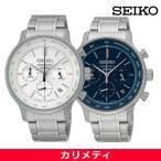 セイコー SEIKO 腕時計 メンズ クロノグラフ クォーツ SSB161P1 SSB163P1 タキメーター メタルバンド 海外モデル 逆輸入 送料無料  (宅急便)