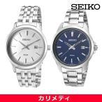 セイコー SEIKO 腕時計 メンズ ネオクラシック クォーツ SUR153P1 SUR799P1 メタルバンド 海外モデル 逆輸入 送料無料  (宅急便)