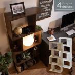 壁面CD棚 DVD棚 BDラック 棚 シェルフ 大容量 おしゃれ 木製 4段 パーテーション 間仕切り 衝立 ディスプレイ オープン リビング 子供部屋 多目的収納