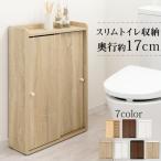 木製ラック トイレラック トイレ...
