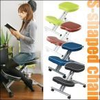 姿勢 背筋 背中 腰 北欧 学習椅子 学習チェアー 省スペース 安い