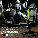 オフィスチェア おしゃれ ゲーミングチェア クッション オットマン リクライニング 椅子 ハイバック 肘付 キャスター ホワイト ブラック