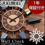 ウォールクロック 掛け時計 壁掛け 時計 アナログ 人気 おしゃれ 北欧 デザイン インテリア 雑貨 シンプル 1年保証