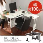 ワークデスク パソコンデスク デスク PCデスク PC机 棚付き おしゃれ 省スペース オフィスデスク シンプル DIY