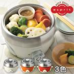 【ポイント10倍】 電気鍋 電気なべ 送料無料 鍋 ミニ 一人 2人用 グリル鍋