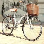 ショッピング自転車 自転車 折りたたみ自転車 26インチ シティサイクル おしゃれ スポーツ アウトドア 通勤 通学 街乗り 鍵 カゴ付き シマノ6段変速 ギア
