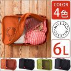 オーガナイザー 6L 送料無料 トラベルバッグ セカンドバッグ ビジネスバッグ かばん ポーチ バックインバック
