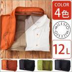 【ポイント10倍】 オーガナイザー 12L 送料無料 トラベルバッグ セカンドバッグ ビジネスバッグ かばん