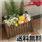 プランター ボックス 植木鉢 おしゃれ 鉢 プランターボックス