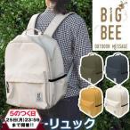 バッグパック キャンバス 保冷機能 ポケット ファスナー付き ショッピングバッグ アウトドア レジャー シンプル おしゃれ