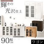 食器棚 おしゃれ ロータイプ 収納 キャスター キッチンボード 90cm幅 目隠し カップボード キッチン ワゴン 家具 モダン