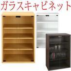 ショッピング食器 食器棚