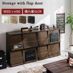 カラーボックスおしゃれ 大容量 木製 北欧 ディスプレイ 2段 扉