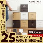 木製 ボックス 木製ラック 鍵付き キューブラック 引き出し 収納 扉付き 本棚