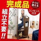 【完成品】 ドレッサー ミラー 化粧ボックス 鏡 収納 姿見 おしゃれ 収納 姫系 白