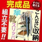 【完成品】 ラック シューズラック シューズボックス