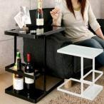 サイドテーブル ベッドサイドテーブル ガラス