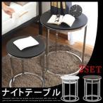 サイドテーブル/コーナー サイド テーブル