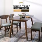 木製テーブル ダイニングテーブル 天然木 ハイテーブル 食卓机 幅 125cm