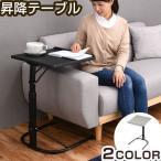 テーブル サイドテーブル コーヒーテーブル 北欧 モダン おしゃれ 小型テーブル ミニテーブル 小さい シンプル インテリア 長方形 完成品