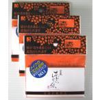 徳安 京風 金箔打紙製法あぶらとり紙 30枚入り (4511444000076)
