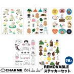 シール ステッカー 韓国 ラベル ブランド おしゃれ キャラクター おもしろ かわいい スマホ スーツケース 手帳 面白い 文字