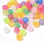 きらきら薔薇のアクリルビーズ オーロラ8mm 穴約1mm(50個) アクセサリーパーツ プラスチック素材 ローズ バラ