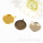 C&T 軽量丸いミール皿トレイ14mmレジン【10個入り】アクセサリーパーツ材料パーツ真鍮製セッティング